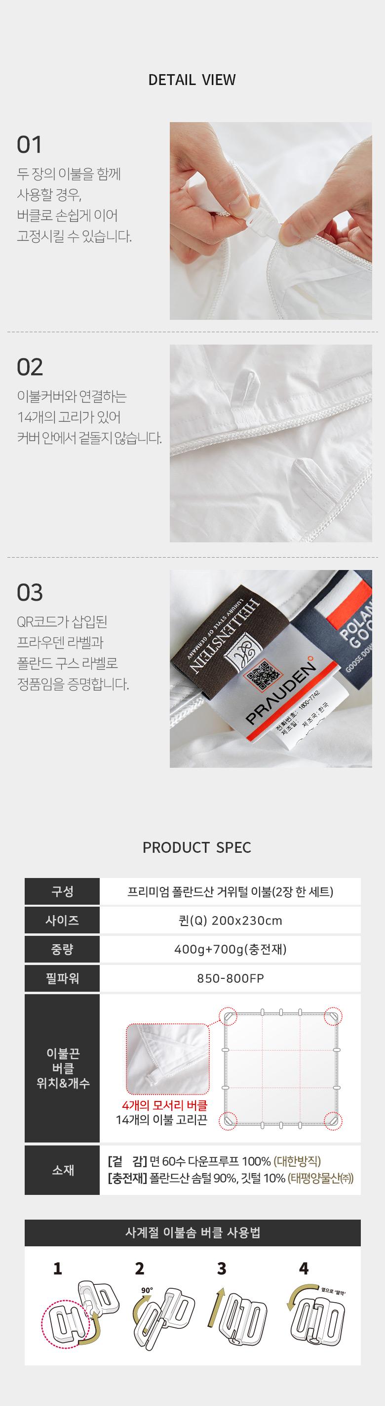 제품스팩★수정